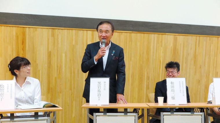 黒岩神奈川県知事、殺処分しない動物保護センターへ建て替え11億円の寄付は「大変厳しい状況」