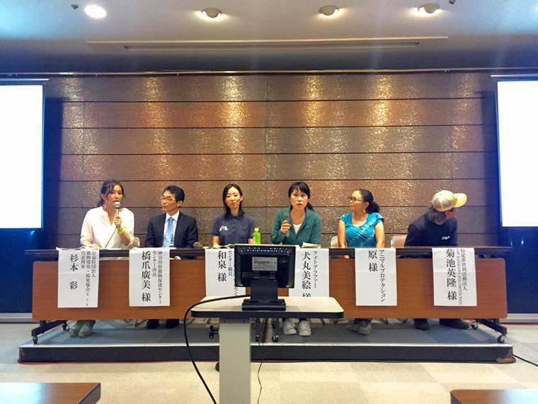神奈川県動物保護センターが目指す、「殺処分ゼロ」の次のゴールとは