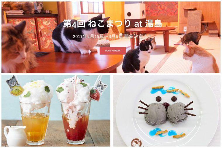猫の日イベントまとめ お祭り系から展示会、婚活パーティーまで【2017年版】