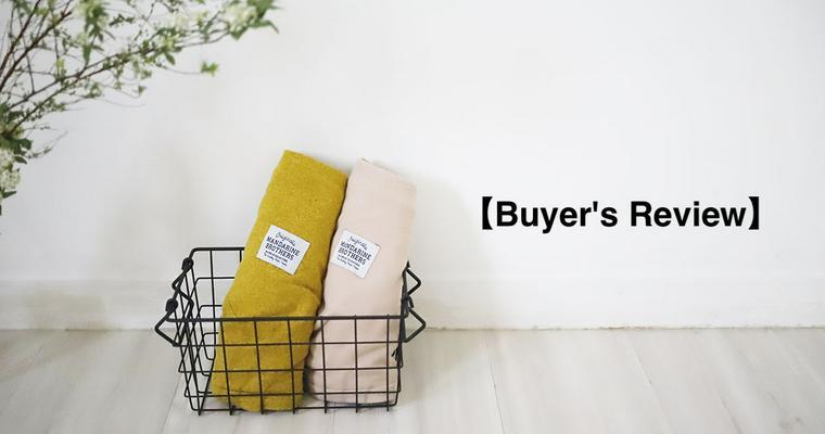 【Buyer's Select】一度使うと他のモノは使えない!?〜マンダリンブラザーズのドッグスリング〜