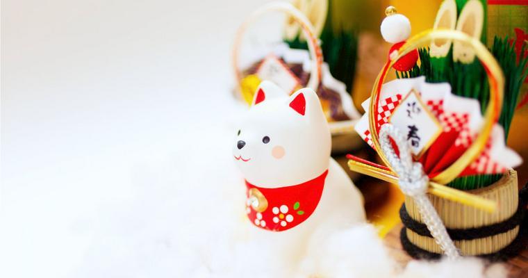 愛犬と2020年のお正月を思い出に残すために! 犬用のかぶりもの&おせちを紹介