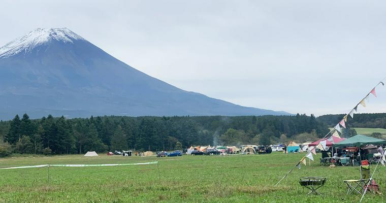 絶景の富士山を望む! 愛犬コルクと「ふもとっぱら」にキャンプへ行ってきました【今日のシロップ】